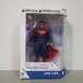 Superman (DC Comics) Designer Jae Lee Series 1 Figure - Image 2