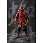 Spider-man Samurai (Marvel) Bandai Tamashii Nations Figuarts Figure