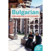 Lonely Planet Bulgarian Phrasebook & Dictionary by Lonely Planet (Paperback, 2014)