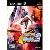 Capcom Vs SNK 2 Mark Of The Millennium Game PS2