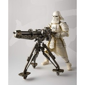 Kanreichi Ashigaru Snow Trooper (Star Wars) Movie Realization Bandai Tamashii Nations Figuarts Figure