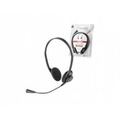 Ex-Display Trust HS-2100 Primo Headset PC Used - Like New