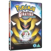 Pokemon Movie 11: Giratina and the Sky Warrior DVD