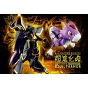 Alphamon (Digivolving Spirits) Bandai Tamashii Nations Action Figure