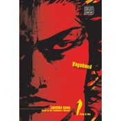 Vagabond, Vol. 1 (VIZBIG Edition) by Takehiko Inoue (Paperback, 2008)