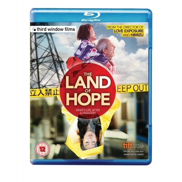 The Land of Hope Blu-ray
