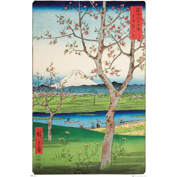 Hiroshige The Outskirts of koshigaya Maxi Poster