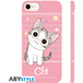Chi - Chi Phone Case - Image 2