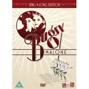 Bugsy Malone Sing-Along Edition DVD