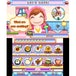 Cooking Mama 5 Bon Appetit 3DS Game - Image 3