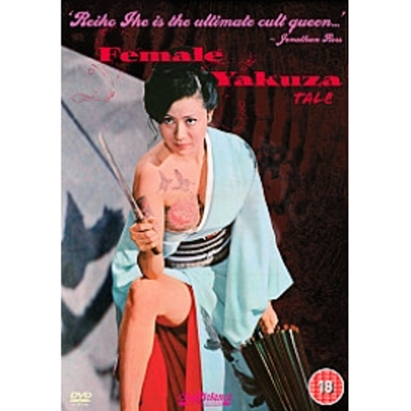 Female Yakuza Tale - Inquisition And Torture