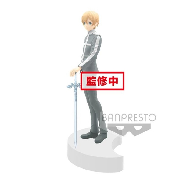 Eugeo (Sword Art Online Alicization) Figure