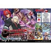 Cardfight Vangard G Vol. 11: Demonic Adevent Booster Box (16 Packs)