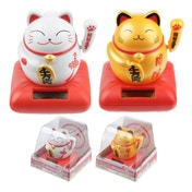Cute Waving Maneki Neko Cat Design Solar Powered Pal (1 Random Supplied)