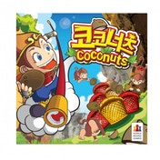 Coconuts Monkey Dexterity Game