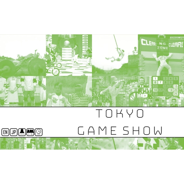 Tokyo Game Show Board Game