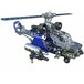 Meccano Tactical Copter - Image 2