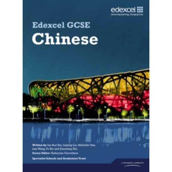 Edexcel GCSE Chinese Student Book by Pearson Education Limited (Paperback, 2009)