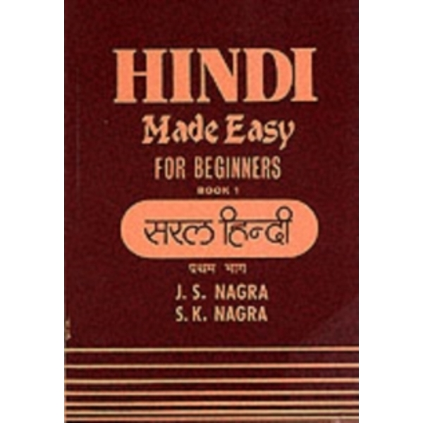 Hindi Made Easy : Bk. 1