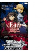 Weiss Schwarz TCG Unlimited Blade Works Booster Box (20 Packs)
