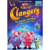 Clangers: The Singing Asteroid DVD