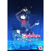 Love, Chunibyo & Other Delusions Blu-ray