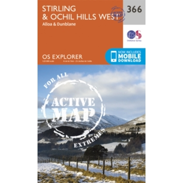Stirling and Ochil Hills West by Ordnance Survey (Sheet map, folded, 2015)