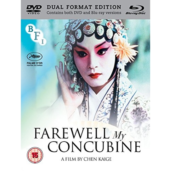 Farewell My Concubine Dual Format Edition DVD