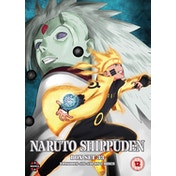 Naruto Shippuden Box 33 (Episodes 416-430) DVD