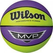 Wilson MVP Basketball Size 6 Purple