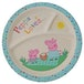 Peppa Pig Bamboo Dinner Set - Image 2