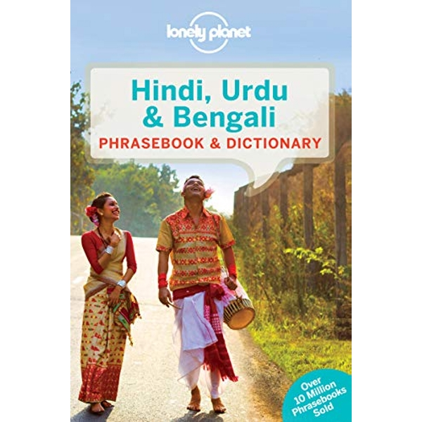 Lonely Planet Hindi, Urdu & Bengali Phrasebook & Dictionary  Paperback / softback 2016