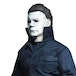 Michael Myers (Halloween 2018) Clothed NECA Action Figure - Image 2