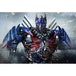 Transformers Rise Of The Dark Spark Xbox One Game - Image 3