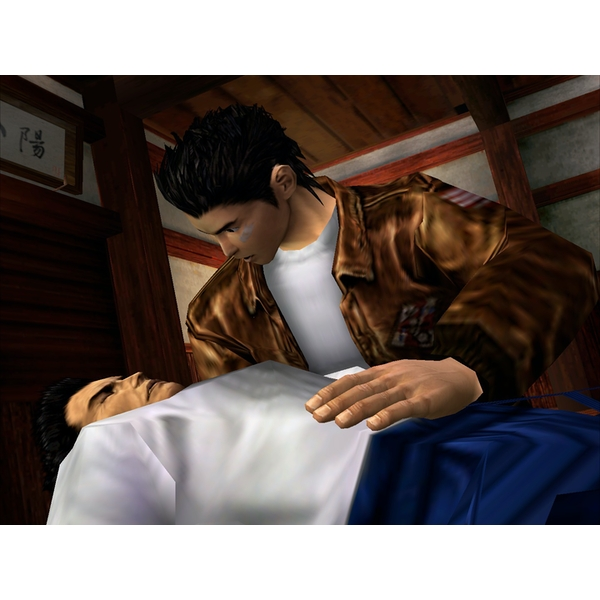 Shenmue I & II 	Xbox One Game - Image 3