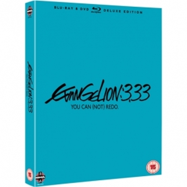 Evangelion 3.33 You Can (Not) Redo Blu-ray & DVD Limited Edition