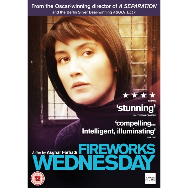 Fireworks Wednesday DVD