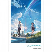 Your Name Hardcover