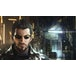 Deus Ex Mankind Divided Day One Edition PS4 Game - Image 2