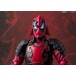 Deadpool (Meisho Manga) Bandai Action Figure - Image 6