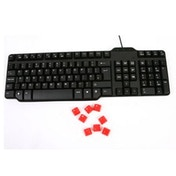 Spire LK811 Wired Keyboard