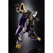 Alphamon (Digivolving Spirits) Bandai Tamashii Nations Action Figure - Image 2