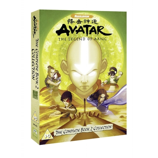 The Legend Of Aang DVD