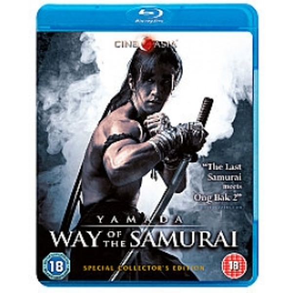 Yamada Way Of The Samurai Blu Ray