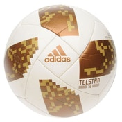 Adidas World Cup 2018 Glider Football White/Copper