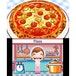 Cooking Mama 5 Bon Appetit 3DS Game - Image 5