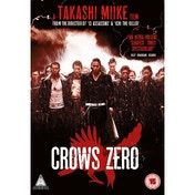 Crows Zero DVD