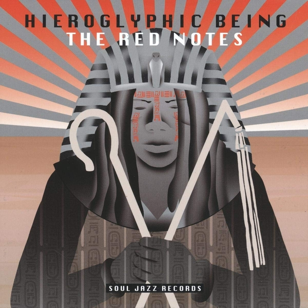 Hieroglyphic Being - The Red Notes Vinyl
