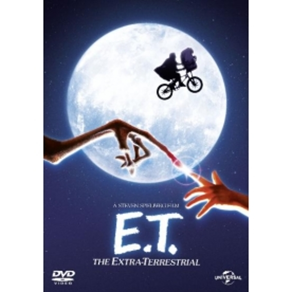 E.T: The Extra-Terrestrial DVD