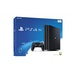 PlayStation 4 Pro B-Chassis (1TB) Black Console - Image 3
